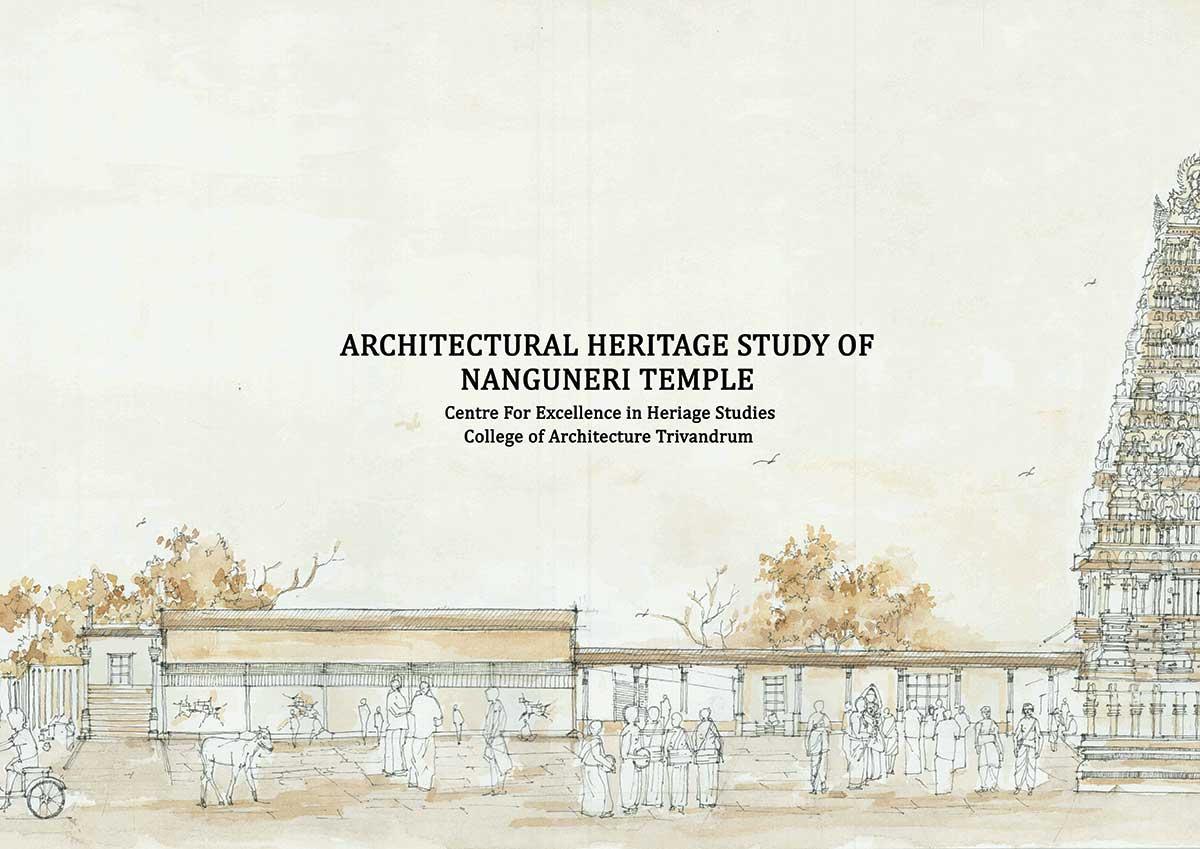 nanguneri temple plan